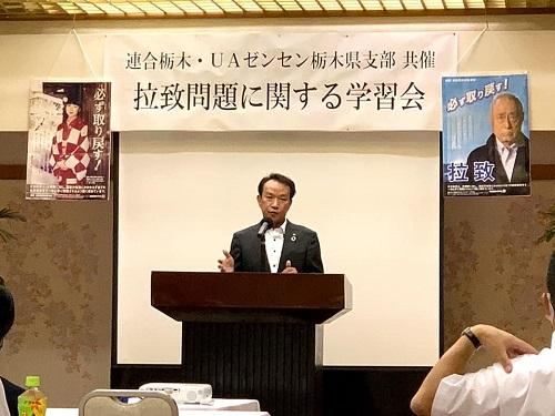 UAゼンセン「ヤングリーブスとちぎ」&連合栃木<北朝鮮による日本人拉致被害者家族支援活動>早期救出を求める街頭署名活動!⑦