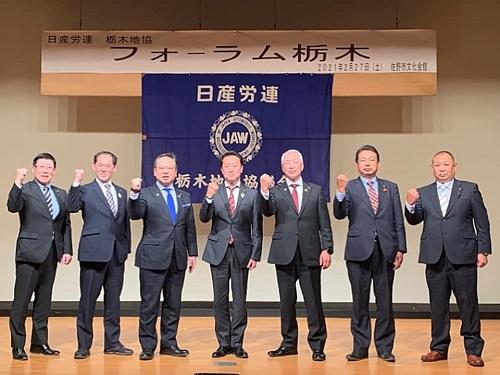日産労連≪2021 フォーラム栃木≫へ!