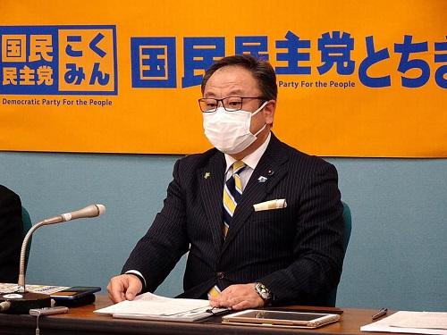 国民民主党とちぎ<再始動>!③