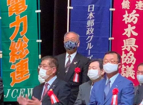 第92回 連合栃木メーデー«宇河地区 大会»へ!④