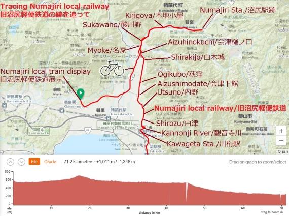 20200421沼尻軽便鉄道_570