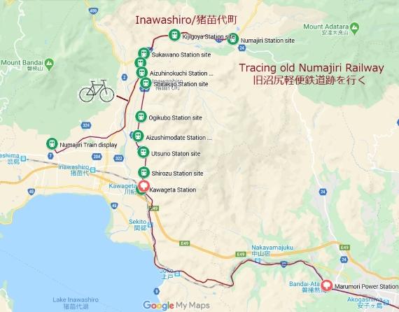 20200421沼尻軽便鉄道gmap_570