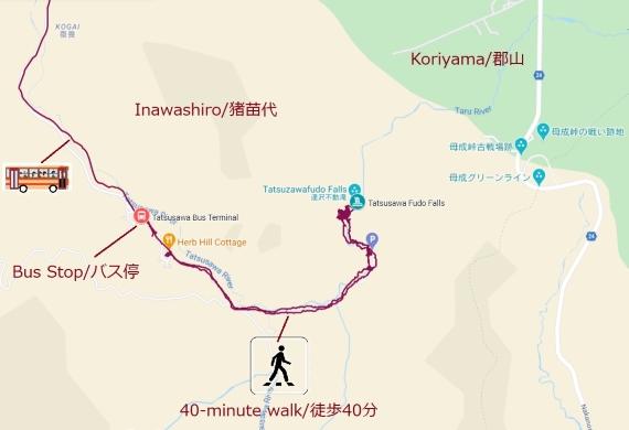 20201106達沢不動滝_570