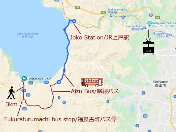 20201222青松浜_570