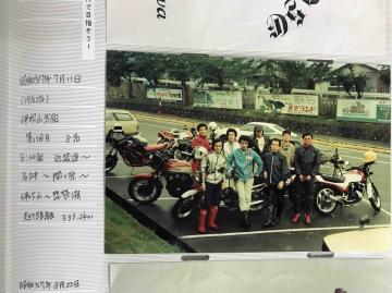 fc2blog_20200703120459007.jpg