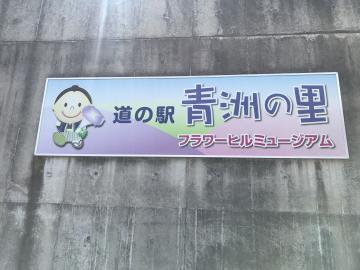 fc2blog_202009211956398ae.jpg