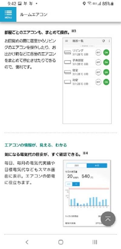0is11_20200812101632daf.jpg
