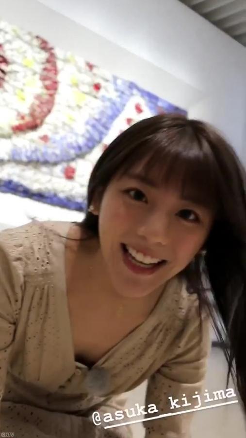 貴島明日香が「ZIP!」Instagramで勢いよくしゃがんで胸チラ、谷間チラ!! (7)