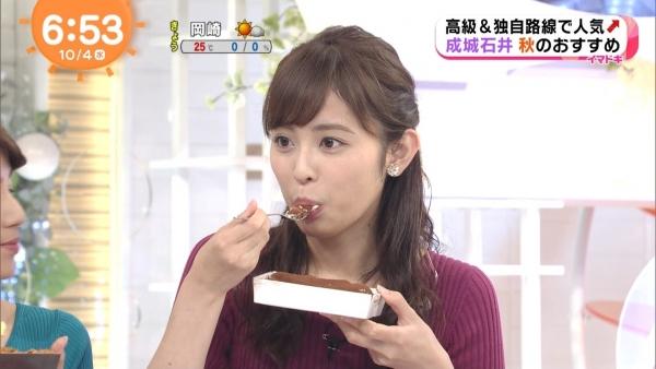 小ぶりでも形の良さそうなニットおっぱいも可愛い久慈暁子!! (3)