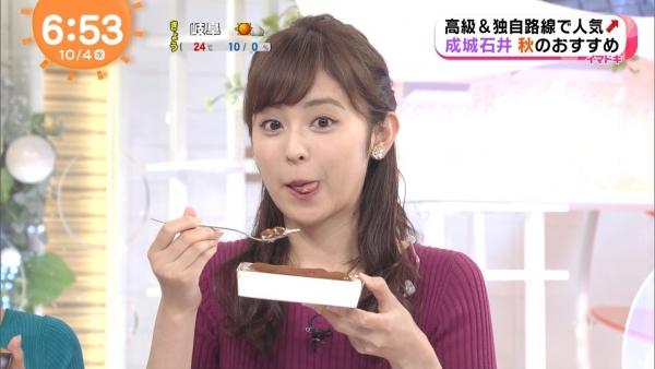 小ぶりでも形の良さそうなニットおっぱいも可愛い久慈暁子!! (10)