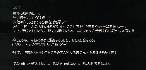 12-13-2.jpg