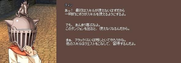 22-10.jpg