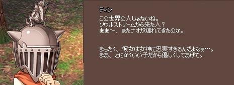 22-4.jpg