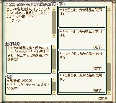 45-18.jpg