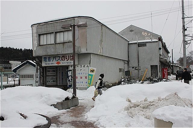 s-⑤H24三沢駅舎