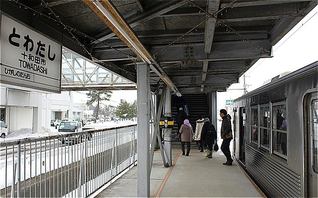 s-⑮十和田市駅