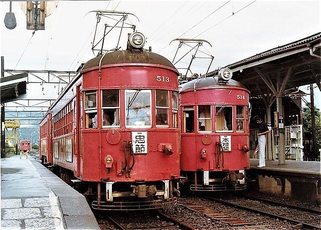①S57黒野駅