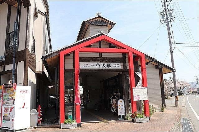 ⑬旧谷汲駅