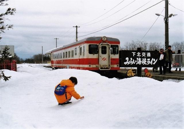 ⑧H13下北駅冬