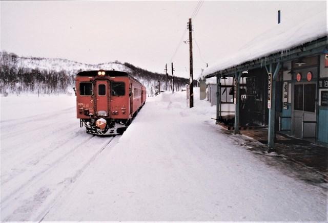 s-⑨鷹泊下り列車