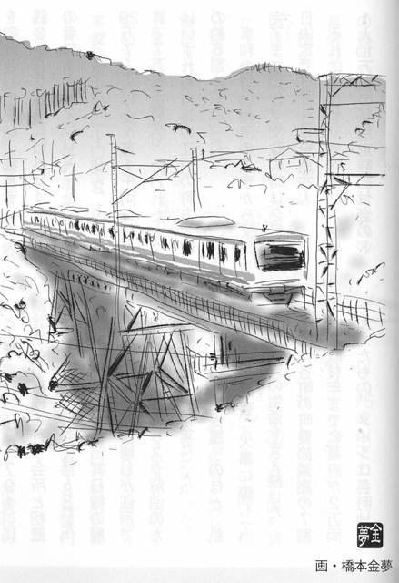 s-青梅線