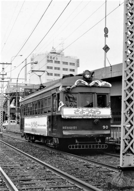 s-⑦さよなら電車2