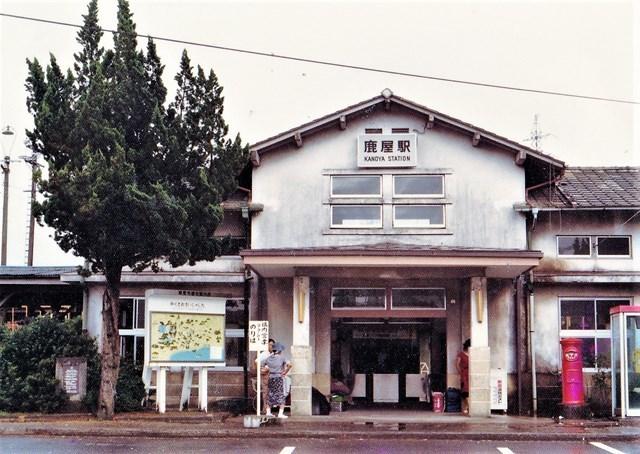 s-⑤鹿屋駅
