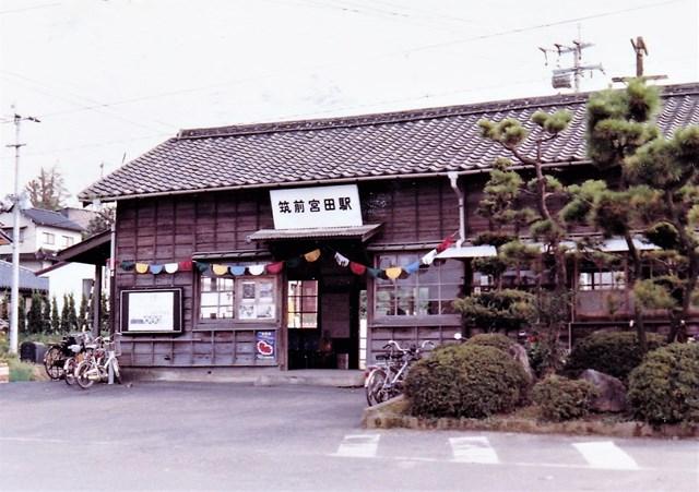 ⑥筑前宮田駅舎