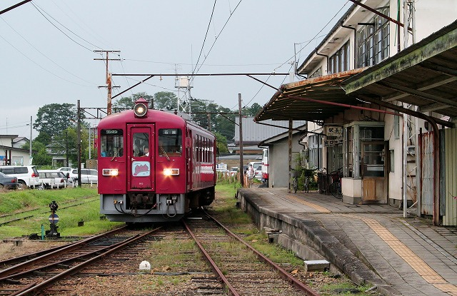 ⑩栗駒駅到着