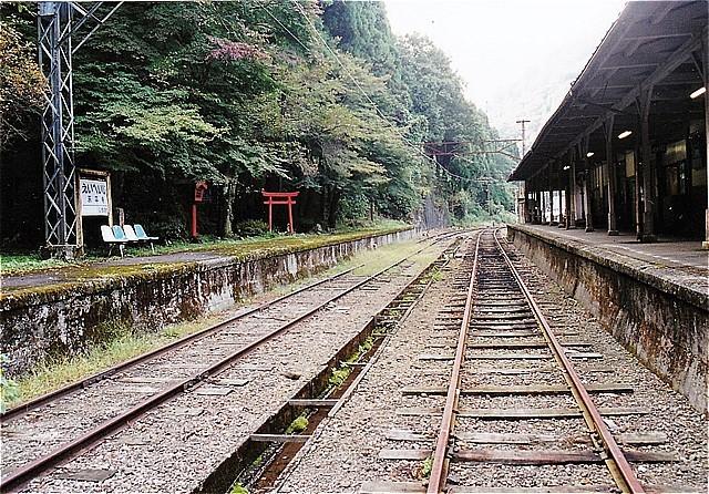 ⑥H14永平寺駅