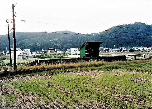 ⑧諏訪間駅
