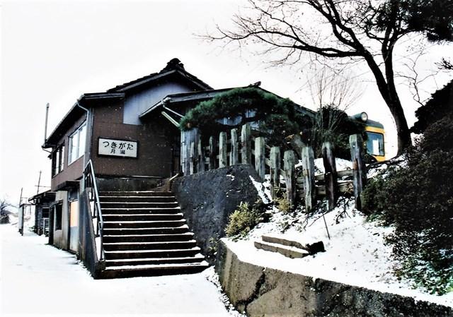 ⑰月潟駅舎