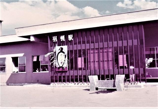 s-①羽幌駅