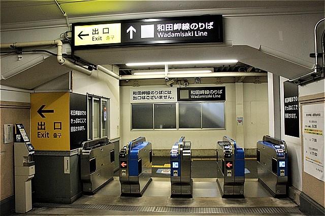 s-①兵庫駅乗換え口