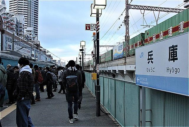 s-②兵庫駅ホーム