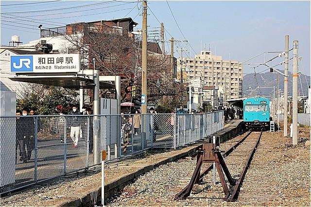 s-⑦和田岬駅