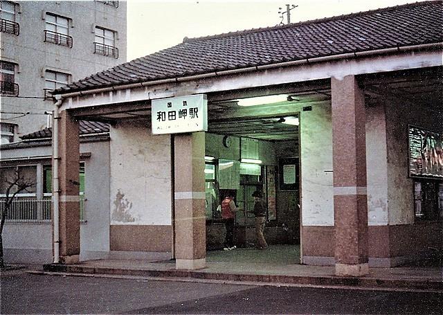 s-⑯S55和田岬駅