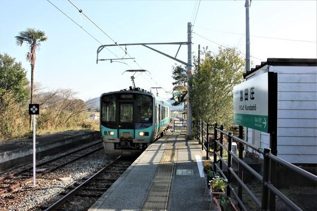 s-⑫黒田庄駅