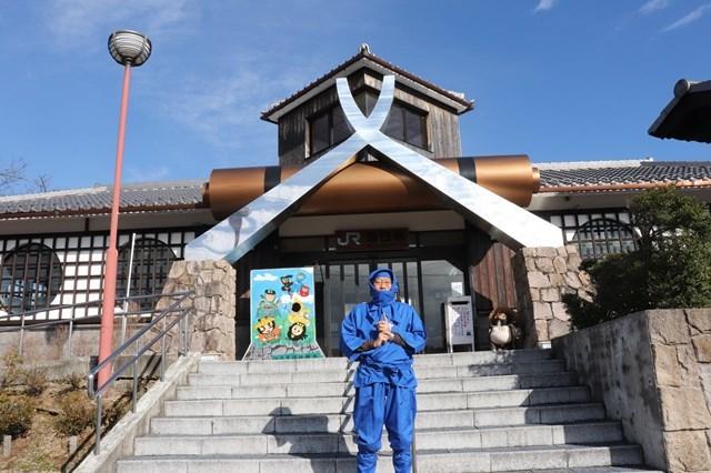 ④油日駅の忍者