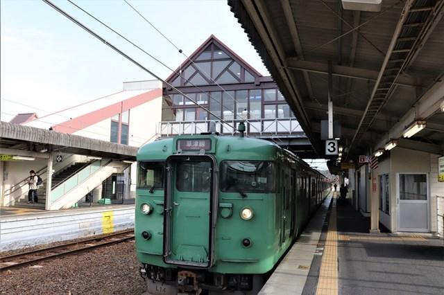 ⑧貴生川ホーム