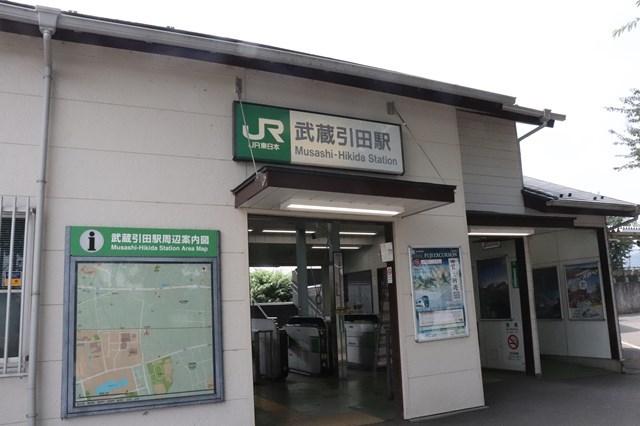 ⑥武蔵引田駅