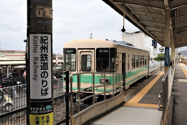 s-①御坊駅