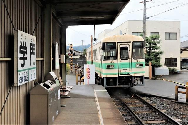 s-④学門駅