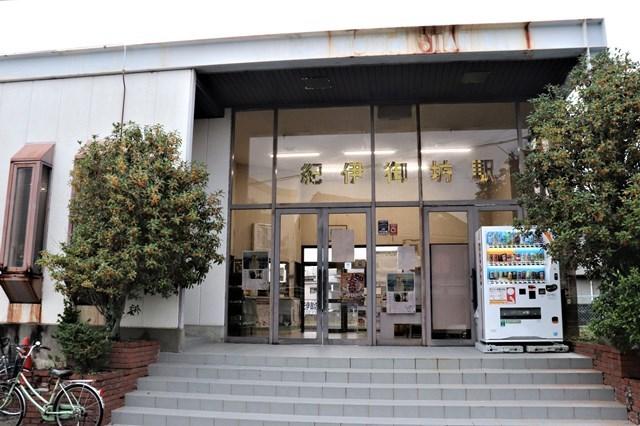 s-⑧紀伊御坊駅