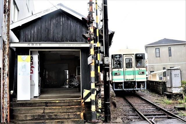 s-⑨西御坊駅