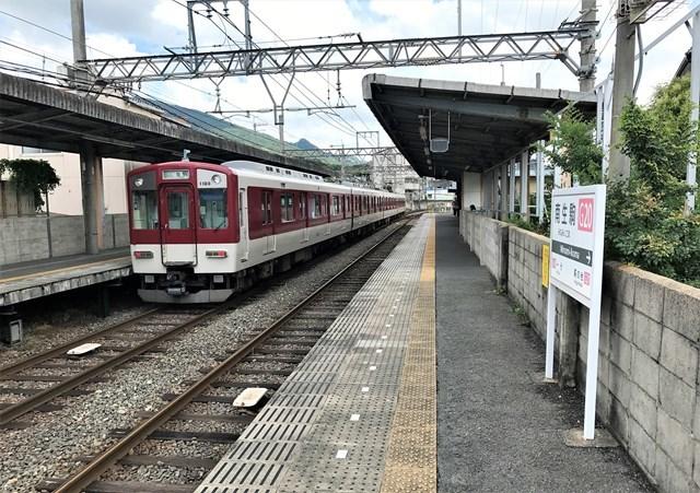 s-②南生駒駅