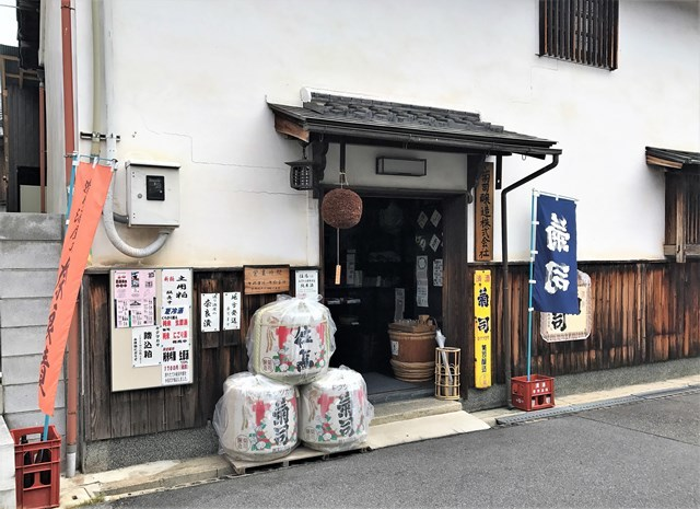 s-③菊司醸造