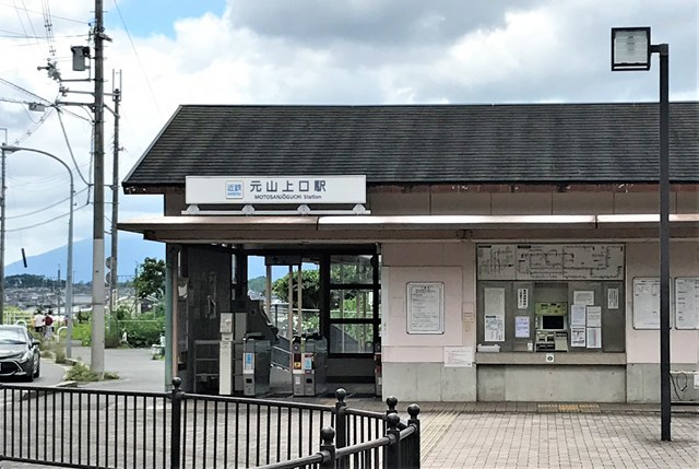 s-⑪元山上口駅
