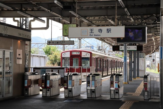 s-⑬王寺駅