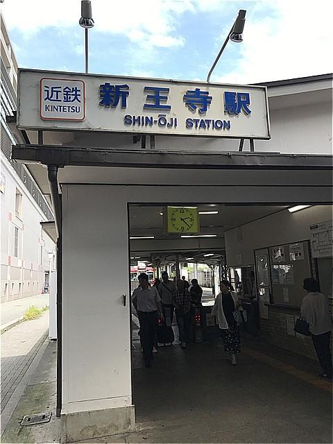 s-②新王寺駅舎